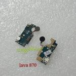 แพรตูดชาร์ท Lava 870