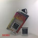 แบตเตอร์รี่ งานบริษัท ( มี มอก ไส้เต็ม ) Samsung Galaxy Y // s5360