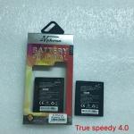 แบตเตอร์รี่ งานบริษัท ( มี มอก ไส้เต็ม ) True Speedy 4.0