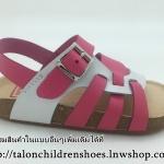 รองเท้าเพื่อสุขภาพเด็กหญิง รุ่น B2051 FUXIA