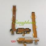 ชุดก้นชาจน์ OPPO - 1206 / 1201
