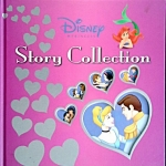 Story Collection Princess