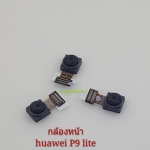 สายแพรกล้องหน้า Huawei P9 lite