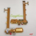 ชุดก้นชาจน์ OPPO - A37