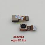 สายแพรกล้องหลัง OPPO R7 lite