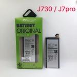 แบตเตอรี่ งาน มอก. Samsung J7 Pro / J730