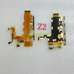 สายแพรสวิทซ์ปิดเปิด SONY Xperia Z2 - โซนี่