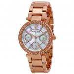 นาฬิกาข้อมือ Michael Kors รุ่น MK5616