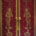 วอลเปเปอร์ลายไทย คอลเลคชั่น Heritage