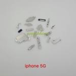 เหล็กครอบ (ชุด) I Phone 5G