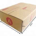 กล่องไปรษณีย์A 14x20x6cm (20ใบ)