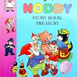 NODDY Story Book Treasury