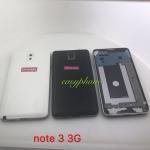 หน้ากาก Samsung Note 3 3G