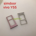 ถาดซิม Vivo Y55