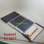 LCD Huawei Y5 (2017) จอชุด // มีสี ดำ,ทอง,ขาว