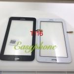 ทัสกรีน Samsung T116 【 Galaxy Tab】