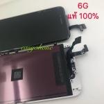 LCD iPhone 6G แท้