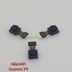 สายแพรกล้องหน้า Huawei P9