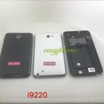 หน้ากาก Samsung i9220/Note1