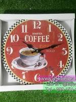 นาฬิกาแขวนแต่งบ้าน Vintage รูปถ้วยกาแฟ