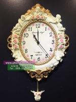 ของพรีเมี่ยมแจกลูกค้า - นาฬิกาติดผนังสไตล์วินเทจ งานเรซิ่นสุดปราณีต รุ่นกามเทพน้อย