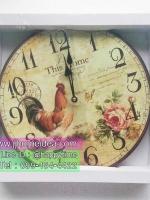 นาฬิกาแขวน ของแต่งบ้านวินเทจดีไซน์เก๋ไม่เหมือนใคร รุ่น This Home แม่ไก่