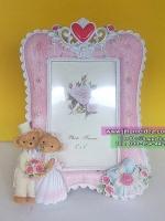 กรอบรูปตั้งโชว์แนววินเทจ รูปหมีคู่ Wedding