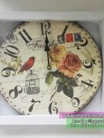 นาฬิกาแขวนผนังวินเทจตกแต่งบ้านแนววินเทจ รูปสแตมป์ นกและดอกกุหลาบ Family