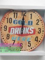 นาฬิกาติดผนังแต่งบ้านสไตล์วินเทจ รุ่น COLD DRINKS สวยๆเก๋ๆ