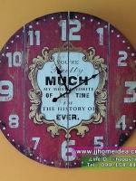 นาฬิกาแขวนผนังลายเก๋ๆ สไตล์วินเทจ เรือนใหญ่ๆขนาด 60 เซนติเมตร