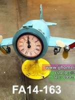 นาฬิกาตั้งโต๊ะเก๋ๆแนววินเทจ รูปเครื่องบินรบสีฟ้า ตัวเลขโรมัน