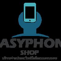ร้านEASY PHONE SHOP บริการจำหน่าย อะไหล่มือถือ อะไหล่มือถือ ขายส่ง ทุกยี่ห้อ อะไหล่มือถือ มือถือ ais มือถือ oppo มือถือ sony มือถือ vivo