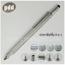 PDD ปากกาอเนกประสงค์ มัลติฟังก์ชั่น 9in1 ปากกา ไขควง ไม้บรรทัด ที่วัดระดับน้ำ สไตลัสเขียนหน้าจอ