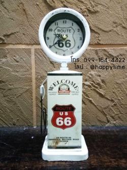 นาฬิกาวินเทจตั้งโต๊ะ รุ่นปั้มน้ำมัน ROUTE 66