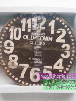 นาฬิกา Vintage สวยๆเก๋ๆ รุ่น OLD TOWN CLOCKS ไม่เหมือนใคร