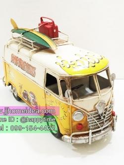 รถโฟล์คโมเดลเหล็ก ของแต่งบ้านแนว Vintage รุ่น 20342 ขาวเหลือง