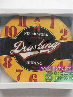 นาฬิกาติดผนัง Vintage ตกแต่งบ้าน รุ่น Drinking During Hours