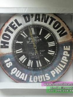 นาฬิกาแนววินเทจตกแต่งร้าน รุ่น HOTEL D ANTON PARIS