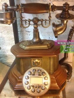 โทรศัพท์โบราณ งาน Antiques Reproduction สามารถใช้งานได้จริง รหัสสินค้า AP-3251