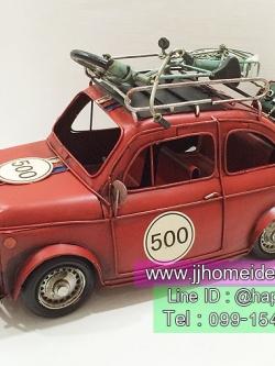 ของแต่งบ้านวินเทจ รุ่นรถ Mini 500 สีแดงบรรทุกสัมภาระ