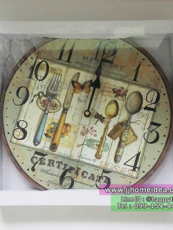 นาฬิกาแขวนติดผนังแนววินเทจ รุ่นช้อนส้อม Kitchen Wall Clock เก๋ๆไม่เหมือนใคร