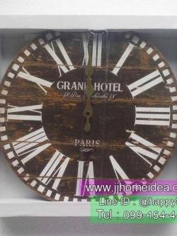 นาฬิกาแขวนติดผนัง Vintage รุ่น Grand Hotel เลขโรมัน