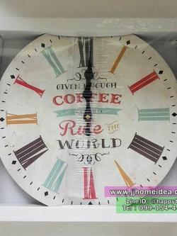 นาฬิกาแขวนวินเทจสวยๆเก๋ๆไม่เหมือนใคร รุ่น Coffee Rule The World