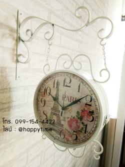นาฬิกาแขวนวินเทจเก๋ๆ 2 หน้า ลาย PARIS