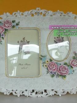 กรอบรูปเก๋ๆ Vintage สไตล์เจ้าหญิงหวานๆ ประดับด้วยดอกกุหลาบ