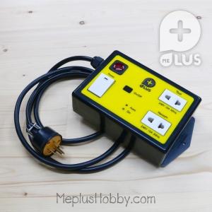 Auto Switch MP01