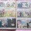 """""""วอลท์ดิสนี่ มิกกี้เม้าส์"""" โดยเดอะเนชั่นโคมิค ฉบับปฐมฤกษ์ 17มกราคม 2535 ภาพสีสวย(2ภาษา) thumbnail 5"""