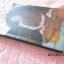 """""""หนังสืออนุสรณ์งานพระราชทานเพลิงศพหลวงปู่แว่น ธนปาโล วัดถ้ำพระสบาย""""กว้าง14ยาว21ซม.มี260หน้าพิมพ์ปี2542 thumbnail 22"""
