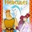 Hercules thumbnail 1