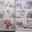 """""""วอลท์ดิสนี่ มิกกี้เม้าส์"""" โดยเดอะเนชั่นโคมิค ฉบับปฐมฤกษ์ 17มกราคม 2535 ภาพสีสวย(2ภาษา) thumbnail 7"""
